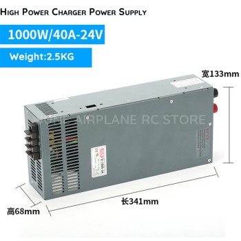 High power charger power supply 40A 1000W 24V for CB86 ISDT T6 T8 Smart LIPO Battery Charger