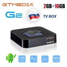 GTMEDIA G2 Android TV BOX PK X96mini Android 7.1 Smart TV Box 2GB 16GB Amlogic S905W Quad Core 2.4GHz IPTV M3U WiFi Set top box цена в Москве и Питере