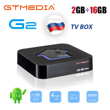 цена на GTMEDIA G2 smart tv set top box Android 7.1 S905W 2GB 16GB Wifi Bluetooth 4K Google Player iptv m3u set top box iptv Russian
