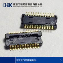 DF30FC-24DP-0.4V  spacing 0.4mm 24P plate-to-plate BTB original HRS connector original fb3s051c11 connector