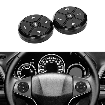 Universal Car Steering Wheel Controller 4-Key Music Wireless GPS Navigation Remote Control Buttons Black