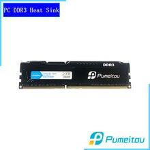 Pumeitou – mémoire de serveur d'ordinateur de bureau, modèle DDR3, capacité 2 go 4 go 8 go, fréquence d'horloge 1333/1600/1866 MHz, tension 1.5V, broches 240pin, pour Intel