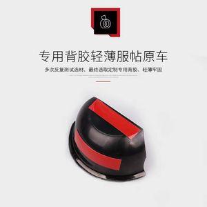 Image 3 - MINI Cooper F56 F54 F55 F60 Hương Xe Kiểu Dáng Tường Cho MINI Cooper Phụ Kiện Tay Nắm Cửa Bao Miếng Dán Kính Cường Lực MINI F56