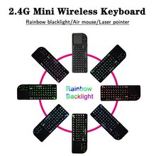 цена на Mini Wireless Keyboard With Laser 2.4G Wireless Keyboards Practical Wireless Keyboard Touch Laser Keyboards