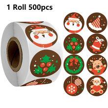 1 рулон 500 шт круглых наклеек с надписью «merry christmas»