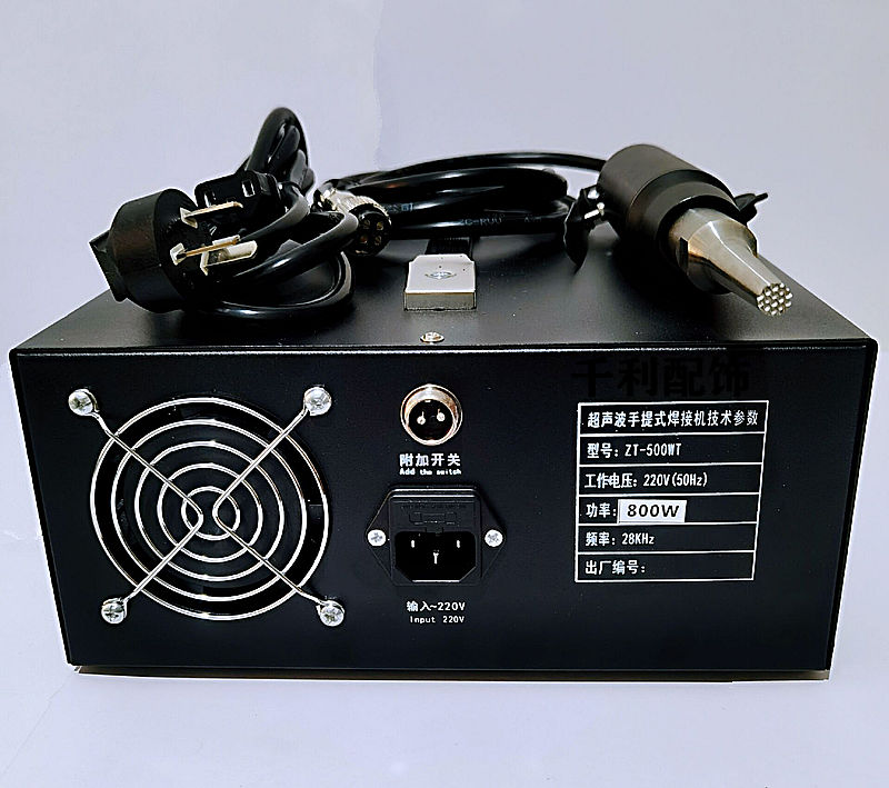 Ultrasonic Spot Welding Machine And Mask Ear Strap Spot Welding Machine For Disposable 5