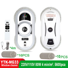 Window-Cleaner Robot Electric-Washing-Machine Cleaning Automatic Household