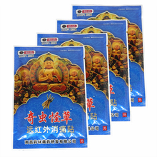 80pcs/10 bags Knee Joint Pain Relieving Patch Chinese Scorpion Venom Extract Plaster for Body Rheumatoid Arthritis Relief
