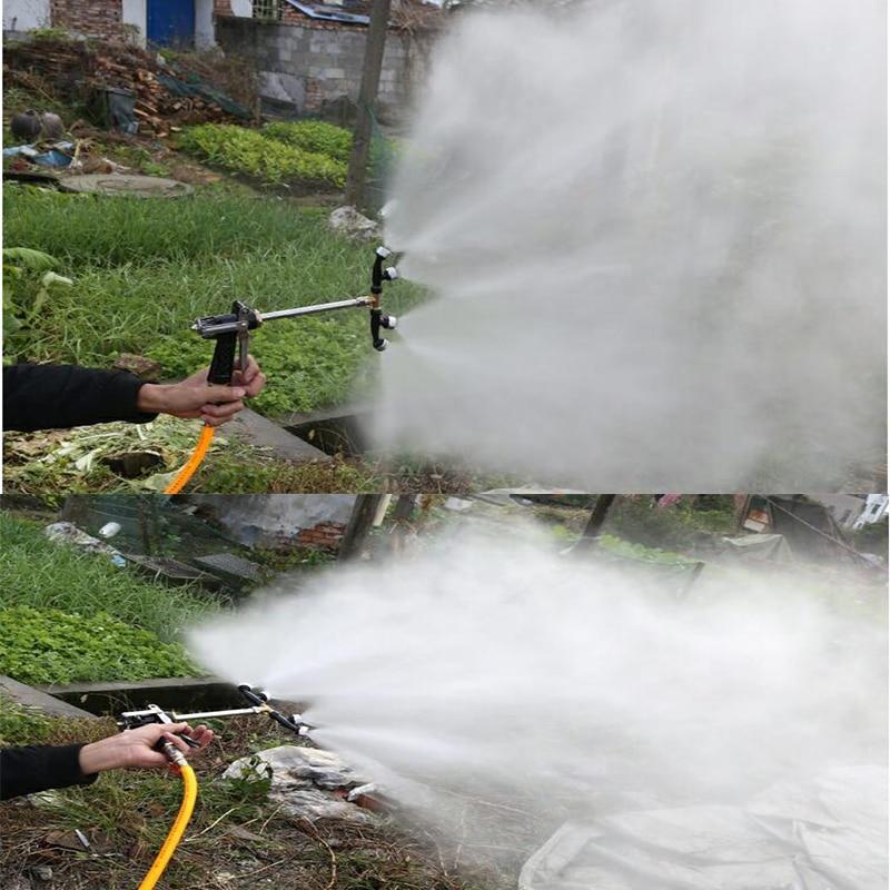 Agricultural Pesticide Spray Gun Fruit Tree Pesticide Spray Gun Fine Mist Agriculture Spray Gun