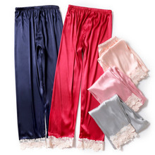 Pajama Pants Satin Sleep Pants Nightwear Sleep Loun