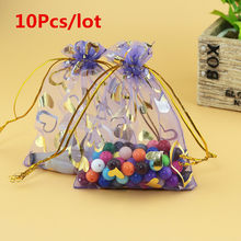 10Pcs/lot Organza Gifts Bags Jewelry Packaging Bags Wedding Party Favors Wedding Decoration Packaging Gift Box Candy Box(China)