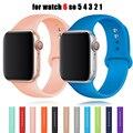 Ремешок силиконовый для Apple watch SE, браслет для iwatch band 38 мм 42 мм 44 мм 40 мм, apple watch band 6 SE 5 4 3