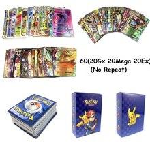 60 шт серии Pokemones карты GX MEGA TAG команда EX TAKARA TOMY карточная игра битва карта