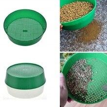 3 мм сетчатый садовый фильтр для компоста загадка 21 см диаметр. Садовый инструмент