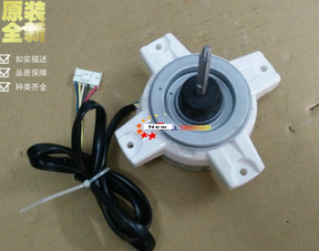 free shipping good for air conditioning Air conditioner Fan motor DC motor EAU57945702 EAU57945701 SIC-67FV-D843-2