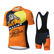 Dog Cycling Jersey 2021 Pro Team Breathable Mtb Short Sleeve Cycling Clothing Sportswear Outdoor Mtb Ropa Ciclismo Bike Uniform