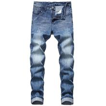 Cloudstyle New Men's Jeans Slim Stretch Denim Casual Male Pants Fashion Long Trousers  Jean Homme Regular Fit For Youth