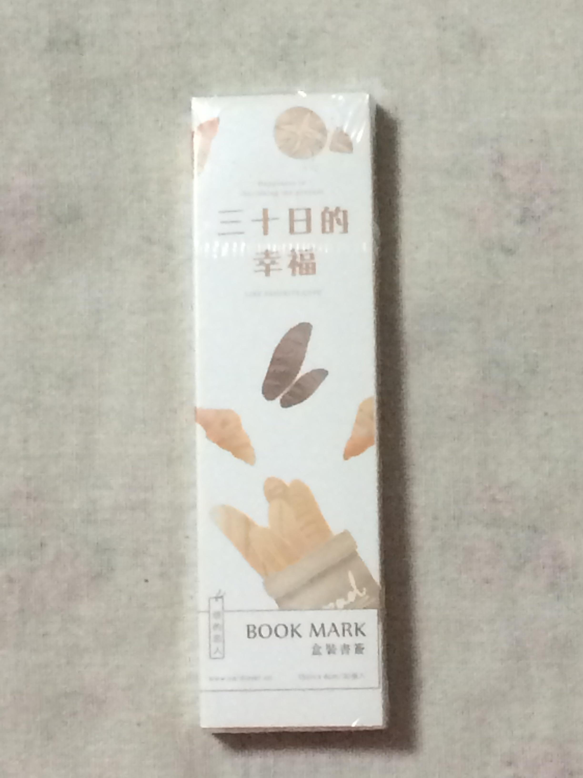 Happy Everyday Diy Paper Bookmark(1pack=30pieces)