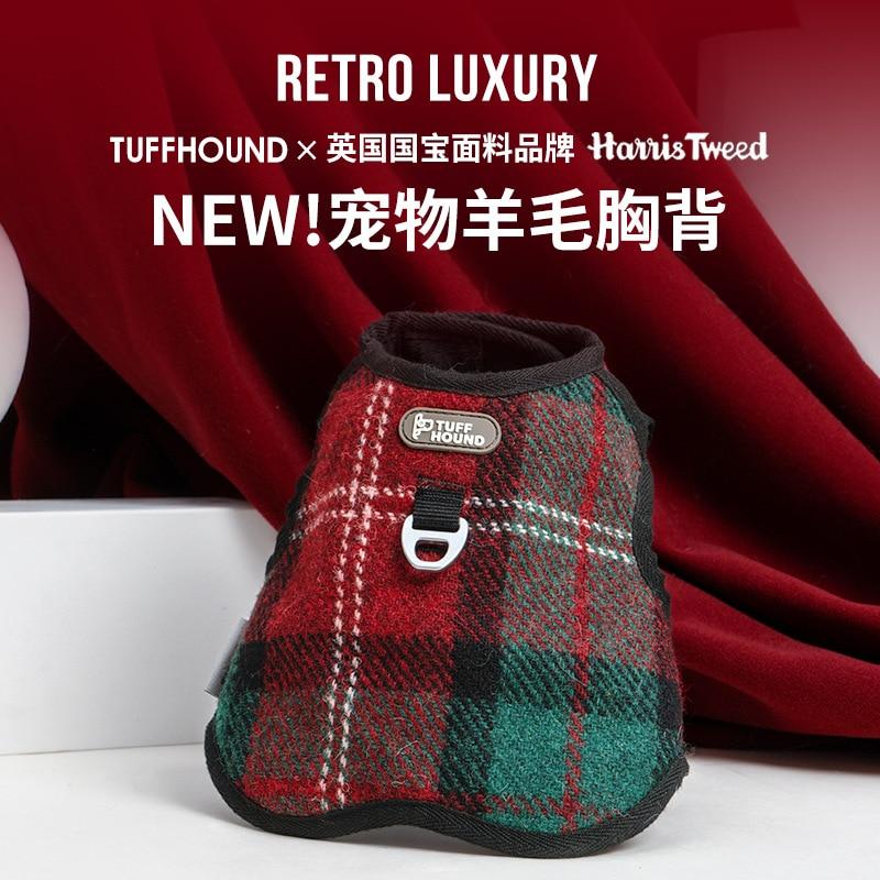 Pet's Chest-back Wool Fashion Plaid Medium Large Dog Gou Bei Dai Pet Supplies