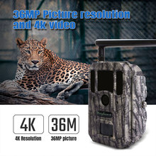 4g trail camera GPS location inside photo trap 940nm invisible IR 4K video 110 degree cloud service wireless hunting lte