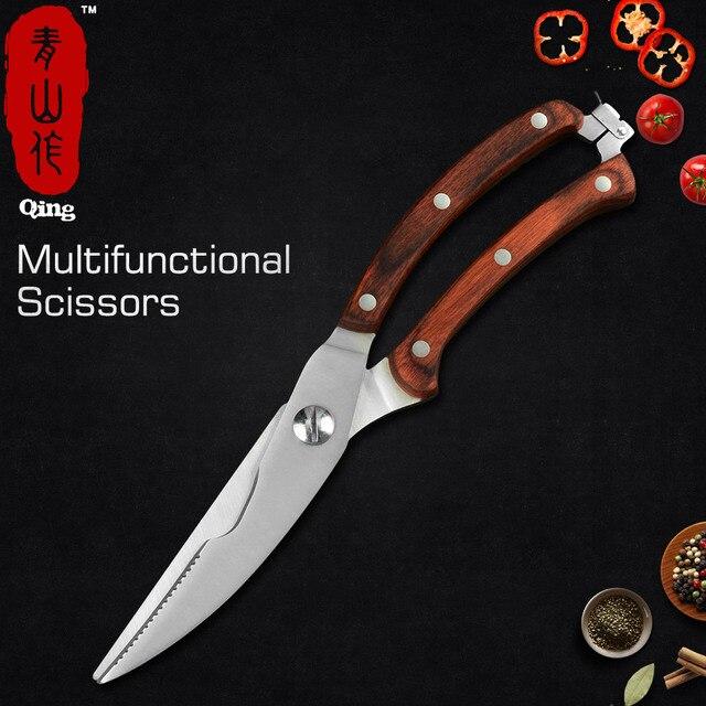 تشينغ قوي السكاكين مقصات مطبخ الفولاذ المقاوم للصدأ الدواجن الأسماك الدجاج العظام مقص المطبخ سريع وفعالة قطع