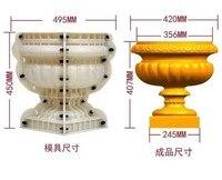 ABS plastic Concrete Flower Pot Mold For Garden and Home Decoration Flower Vase Mould succulent plant cement FlowerPot Mold