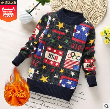 US $8.54 10% OFF|New Arrival! Autumn winter boys sweater gold cashmere plus velvet thickening children's sweater|Sweaters| AliExpress