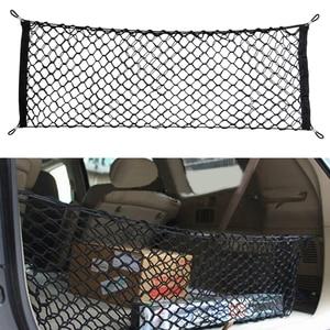 Image 1 - Автомобильный багажник, задний органайзер для груза, сетка для хранения, сетка держатель с 4 крючками, прочные аксессуары для стайлинга автомобиля, эластичный гамак