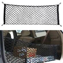Araba oto gövde arka kargo organizatör depolama Mesh Net tutucu ile 4 Hooks dayanıklı araba Styling aksesuarları elastik hamak