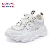 Krasovki Genuines Sneakers Women Solid Mesh Dropshipping Fashion Thick Bottom Autumn Breathable Bling Leisure Shoes