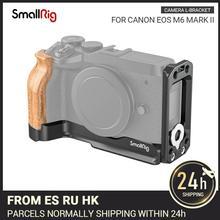 SmallRig M6 Mark II L סוגר עם עץ לחיצת יד עבור Canon EOS M6 Mark II Arca שוויצרי תקן L צלחת הרכבה צלחת 2516