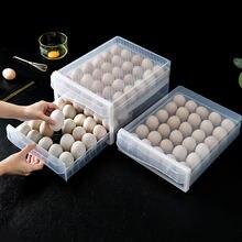 Кухонный холодильник коробка для яиц с двойным ящиком прозрачная