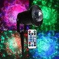 BEIAIDI наружный водяной волнистый светильник, Рождественский лазерный проектор, лампа с дистанционным управлением, водонепроницаемый, Сваде...