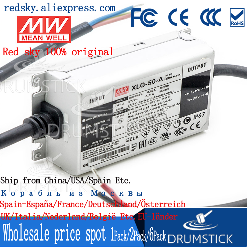 XLG-50-A Taiwan MEAN WELL 50W1A constant power waterproof power supply 22 ~ 54V current adjustable type