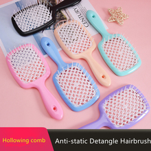1pcs Wide Teeth Air Cushion Combs  Women Scalp Massage Comb Hair Brush Hollowing Out Home Salon DIY Hairdressing Tool