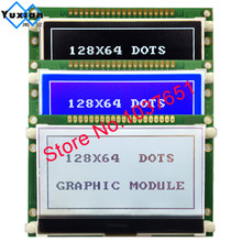 lcd module 12864 cog Graphic display 72x39mm ST7565P  parallel serial SPI 3.3V 5v blue white and black touch screen  LG12864U