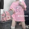 Женская футболка с коротким рукавом Sakurada Kawashima в Корейском стиле, новинка 2021, свободный шикарный топ розового цвета в стиле Харадзюку