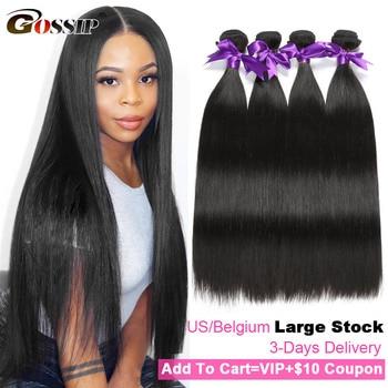Bone Straight Hair Bundles Brazilian Weave 100% Human Remy 1/3/4 Extension - discount item  59% OFF Human Hair (For Black)