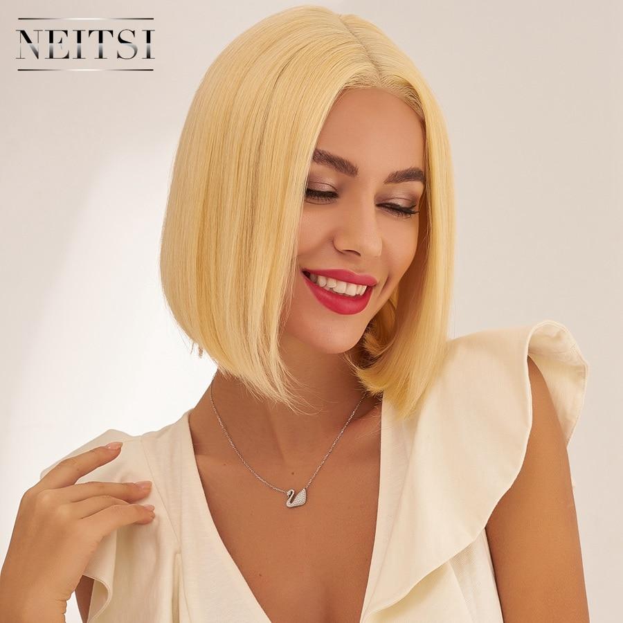 Neitsi 13*6
