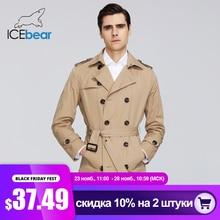 ICEbear 2020 חדש גברים של תעלת מעיל גבוהה איכות גברים של ארוך דש מעילי גברים של מותג בגדי MWF20709D