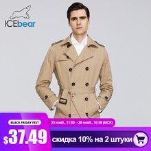 Icebear 2020 新メンズトレンチコート高品質男性のラペルウインドブレーカー男性のブランド服MWF20709D