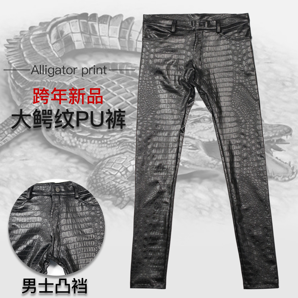 Sexy Solid Printing Crocodile Print Men Fad Leggings Tight Trousers PU Leather Motorcycle Skinny Close-Fitting Boot Pencil Pants