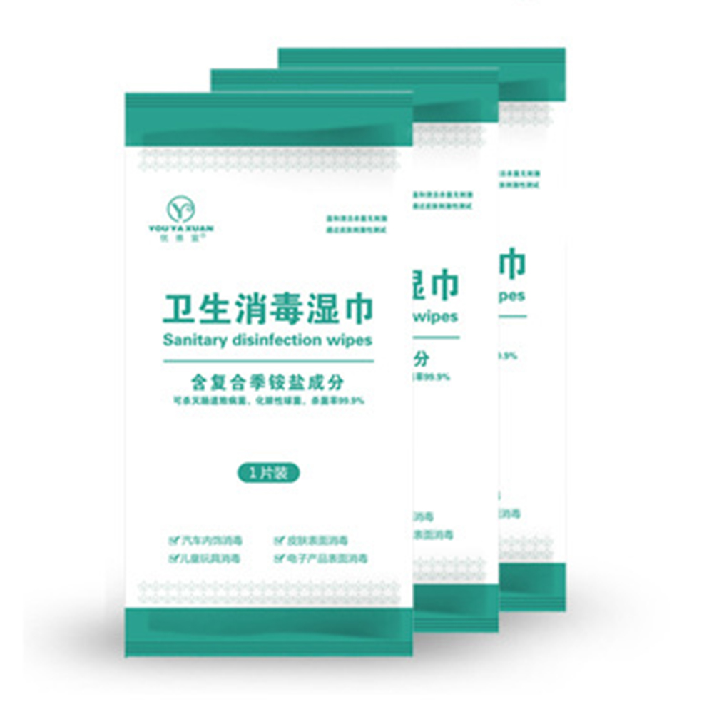 50 Pcs Disinfection Antiseptic Pads Alcohol Swabs Wet Wipes Skin Cleaning Sterilization First Aid Cleaning Tissue