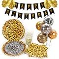 Одноразовые столовые приборы с леопардовым принтом животных, вечерние украшения для дня рождения, украшения для взрослых