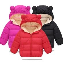 Пальто детское;Пальто для маленьких девочек годаосенне-зимняя куртка для маленьких мальчиков куртка девочек теплая верхняя одежда, пальто для детская, Одежда для новорожденных;кофта для новорожденных
