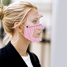 Adult Cotton Washable Anti Dust Breathable Eye protection Adjust Face Integrated With Filter And Detachable Eye Shield masques