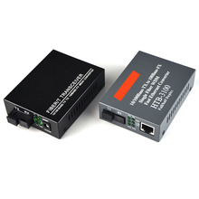 1Pair 10/100Mbps Single-mode SC Fast Media Ethernet Converter+ 10/100M Optical Fiber Converter 4 Ports RJ45 to 1 fiber