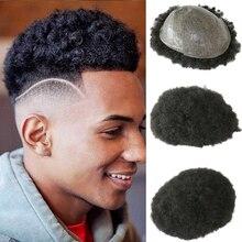 6 мм афро парик для черных Для мужчин человеческих волос афро-американские парики Full кожи 8x10 дюймов Для мужчин s вьющиеся парик