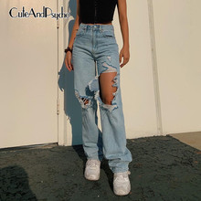 Streetwear Vintage Baggy Jeans Women High Waist Wide Leg Ripped Cargo Jeans Harajuku y2k Boyfriend Pants Fashion Cuteandpsycho