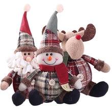 Веселое Рождественское дерево украшения мультфильм Рождественская кукла игрушка Дети Снежинка плед Санта Клаус лося кукла дом подарки на год игрушки